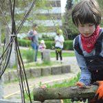 Europäischer Tag der Nachbarschaft / eine Veranstaltung in Niendorf, Foto: BGFG